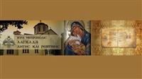 Εγκαίνια Ιερού Ναού Αγίου Πορφυρίου του Καυσοκαλυβίτου Ηρακλείου...