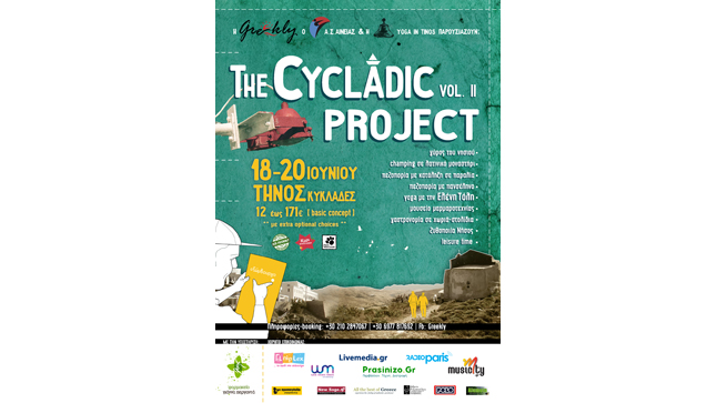 'The Cycladic Project II' (Tinos, 18-20 June)