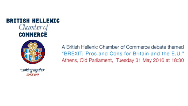 BREXIT DEBATE | Ελληνοβρετανικό Επιμελητήριο