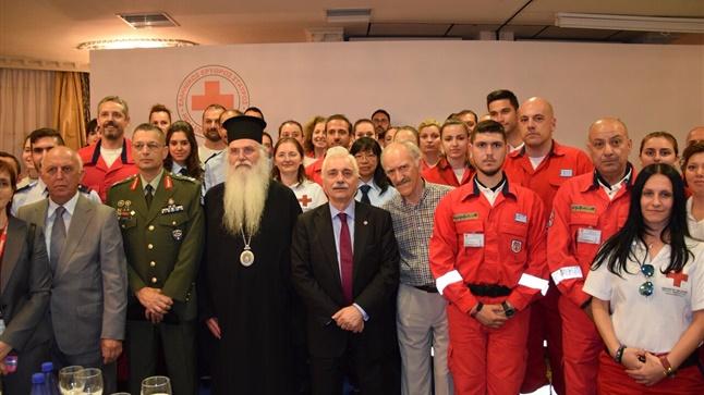 Λαμπρός εορτασμός των 139 χρόνων του Ελληνικού Ερυθρού Σταυρού...