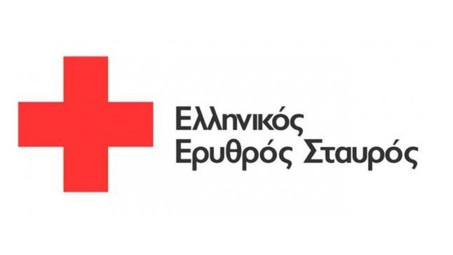 Ο Ελληνικός Ερυθρός Σταυρός διένειμε 3.200 πακέτα ξηράς τροφής...