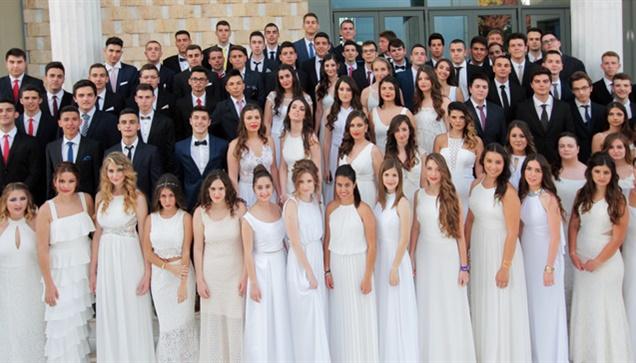 Τελετή Αποφοίτησης 2016 - Εκπαιδευτήρια Ε. Μαντουλίδη