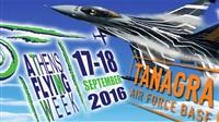 Το 5ο Athens Flying Week έρχεται στις 17-18 Σεπτεμβρίου στην...