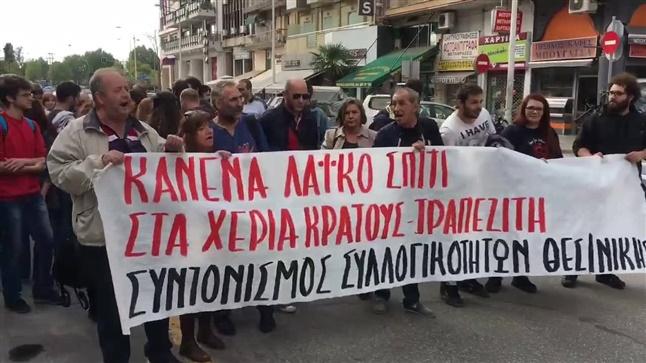 Συγκέντρωση διαμαρτυρίας στα δικαστήρια από πολίτες και κινήματα...