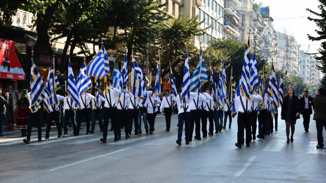 School Parade | Thessaloniki | October 27th 2016