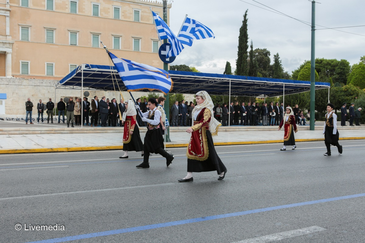 Παρέλαση |Αθήνα | 28η Οκτωβρίου 2016