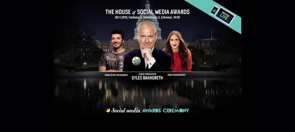 Social Media Awards Ceremony On Demand