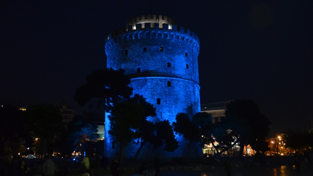 Blue color for the White Tower