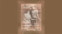 «Πορτέτα Αστών της Τραπεζούντας» από το Αρχείο της Άννας Θεοφυλάκτου...