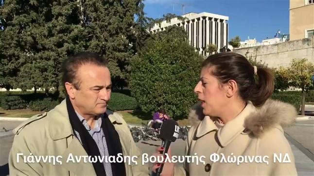 Ο Βουλευτής Γιάννης Αντωνιάδης μιλά στο Livemedia