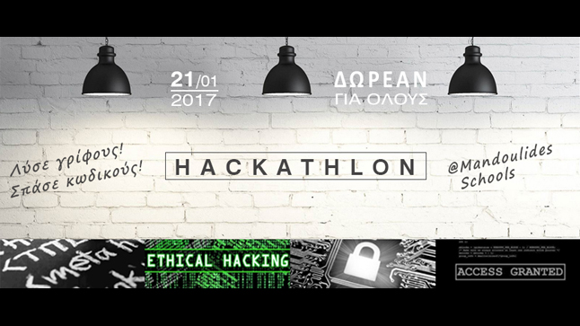 Mandoulides Computer Epathlon & Hackathlon   Εξοικείωση μαθητών...