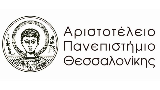 Εκδήλωση παρουσία του πρώην Προέδρου της Ελληνικής Δημοκρατίας,...