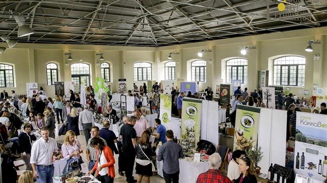 Gourmet Olive & Delicacies Exhibition