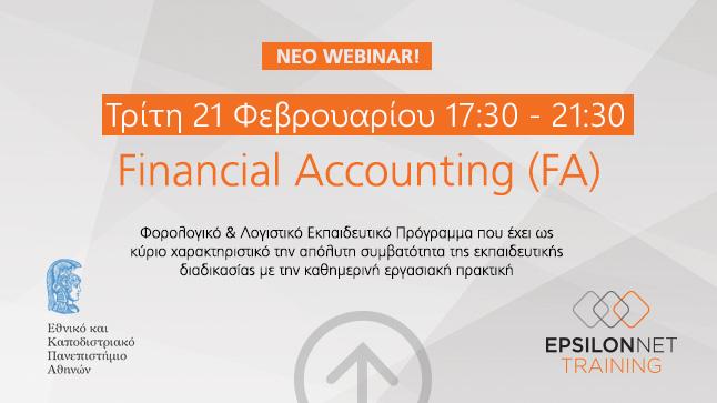 FINANCIAL ACCOUNTING (FA) 2ο GROUP