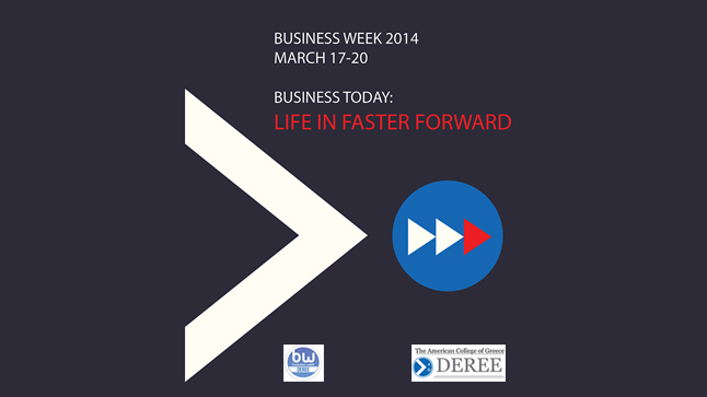 American College of Greece (ACG) | Business Week 2014
