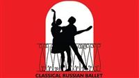 Classical Russian Ballet of Moscow  «ΡΩΜΑΙΟΣ & ΙΟΥΛΙΕΤΑ»