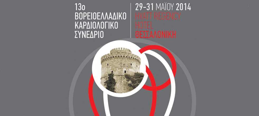 13th Northern Greece Cardiology Congress