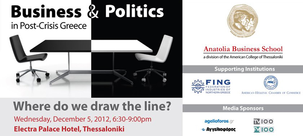 Business & Politics in Post-Crisis Greece. Where do we draw the line?