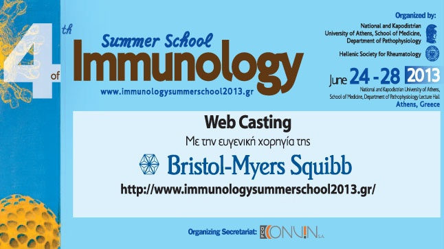 4th Summer School of Immunology