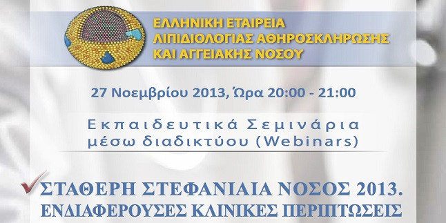 Webinar: