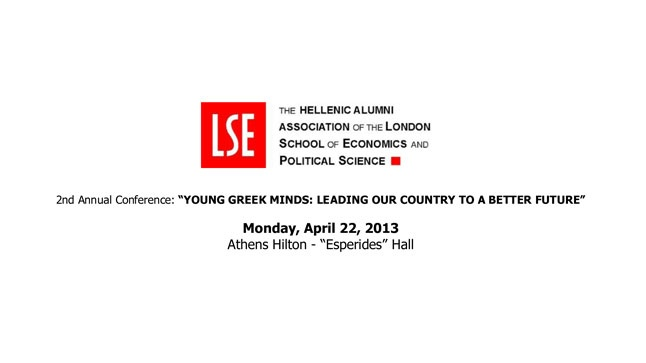 "2nd Annual Conference: ""Young Greek Minds: Leading our country..."