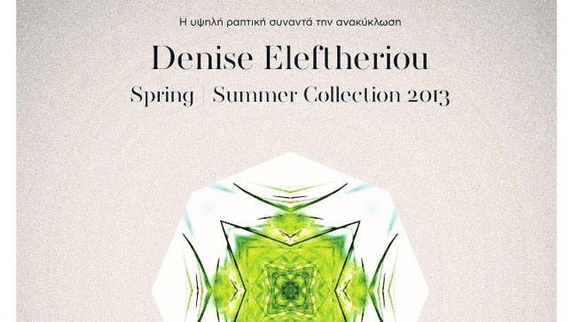Επίδειξη Spring-Summer 2013 Denise Eleftheriou