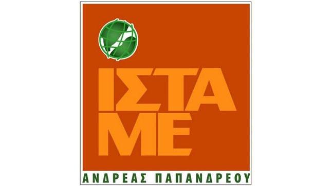 «Στην Θεσσαλονίκη της μνήμης δεν έχουν θέση ο ναζισμός, ο ρατσισμός,...