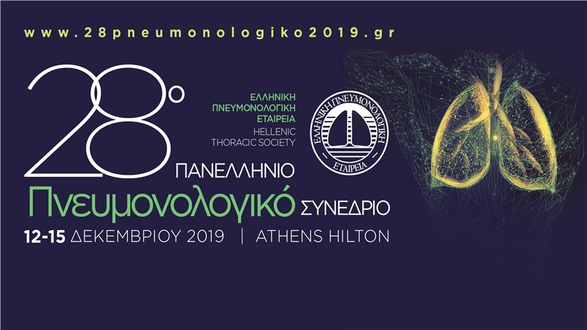 28th Panhellenic Congress of the Hellenic Thoracic Society
