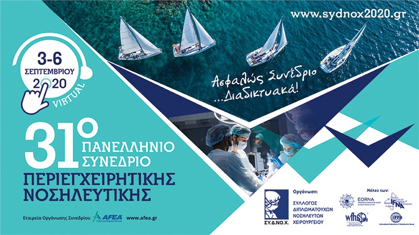 31st Panhellenic Congress of Greek Operating Room Nurses Association (SYDNOX) - Virtual Meeting