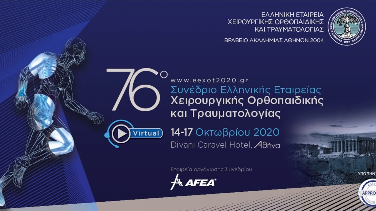 76th Congress of the Hellenic Association of Orthopaedic Surgery & Traumatology - Virtual Meeting