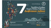 7th Panhellenic Conference of the Diabetic Foot Disease Study...