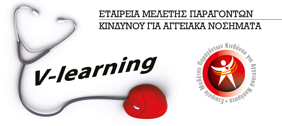 V-Learning