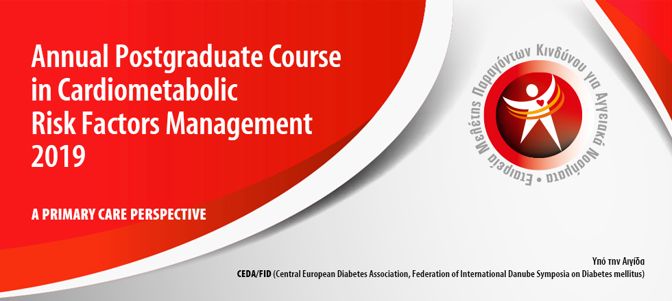 Annual Postgraduate Course in Cardiometabolic