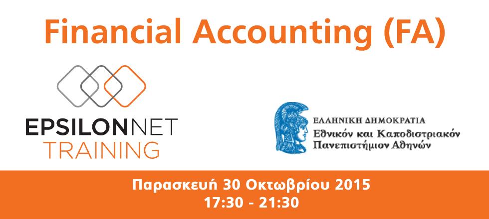Financial Accounting (FA)