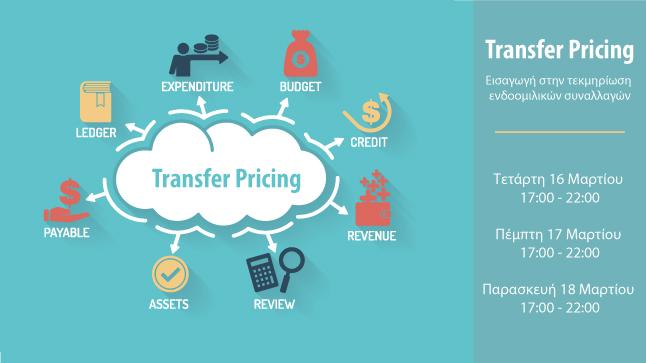 Transfer Pricing 16-17-18/03/2016