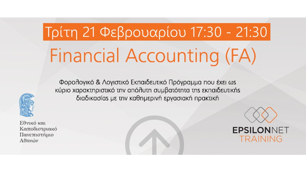 FINANCIAL ACCOUNTING (FA) Ιούλιος 2018 1ο GROUP