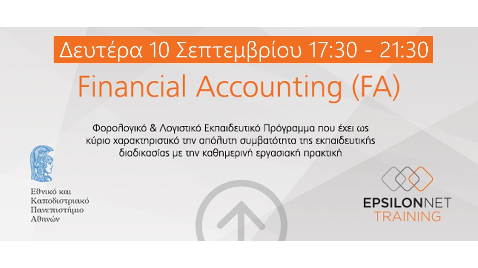 FINANCIAL ACCOUNTING (FA) 2018 1ο GROUP