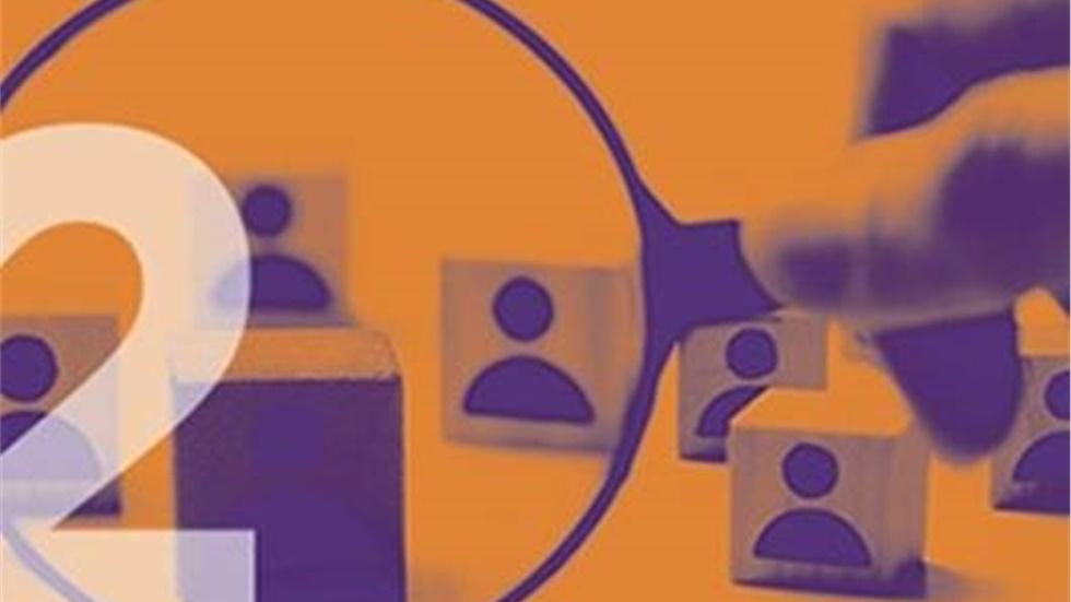 Ο Σύγχρονος HR και ο Ρόλος του στο Payroll και στη Διαχείριση...