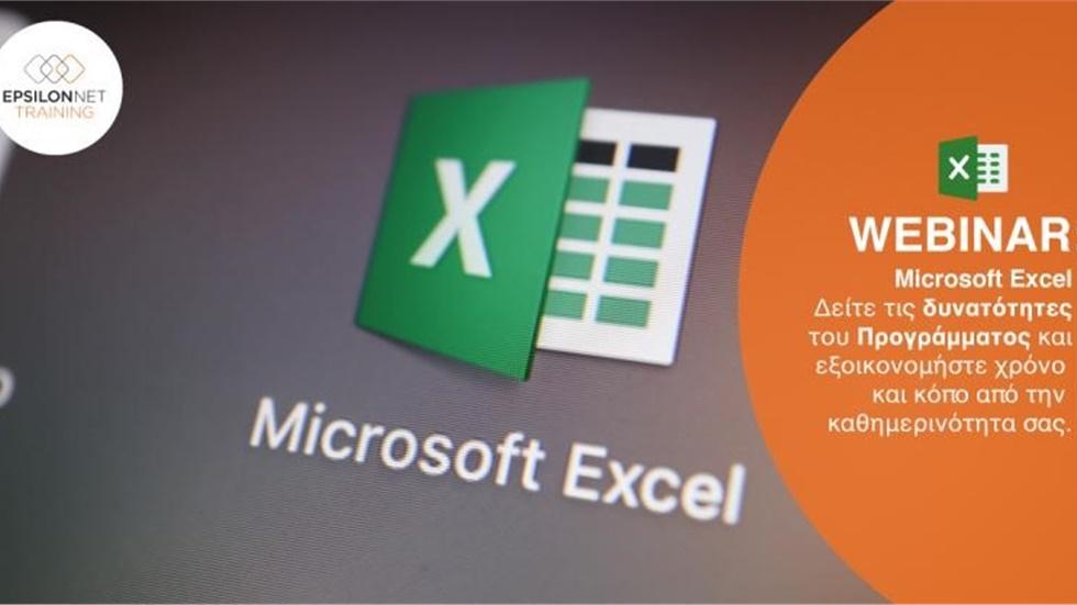 Advanced Microsoft Excel