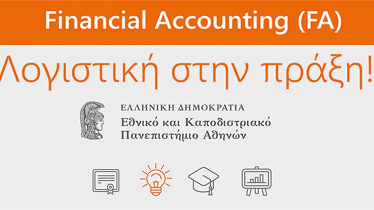 Financial Accounting (FA) 30/11