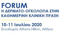 Forum «Η Δερματο-Ογκολογία στη καθημερινή κλινική πράξη»