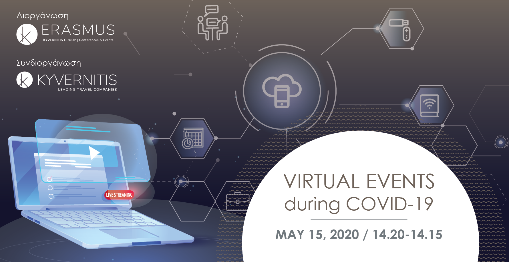 Erasmus S.A. Virtual Events
