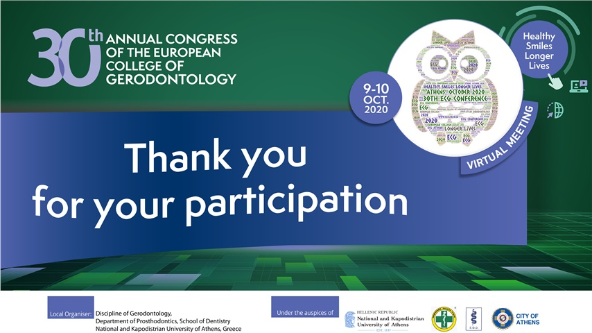 30th Annual Congress of the European College of Gerodontology