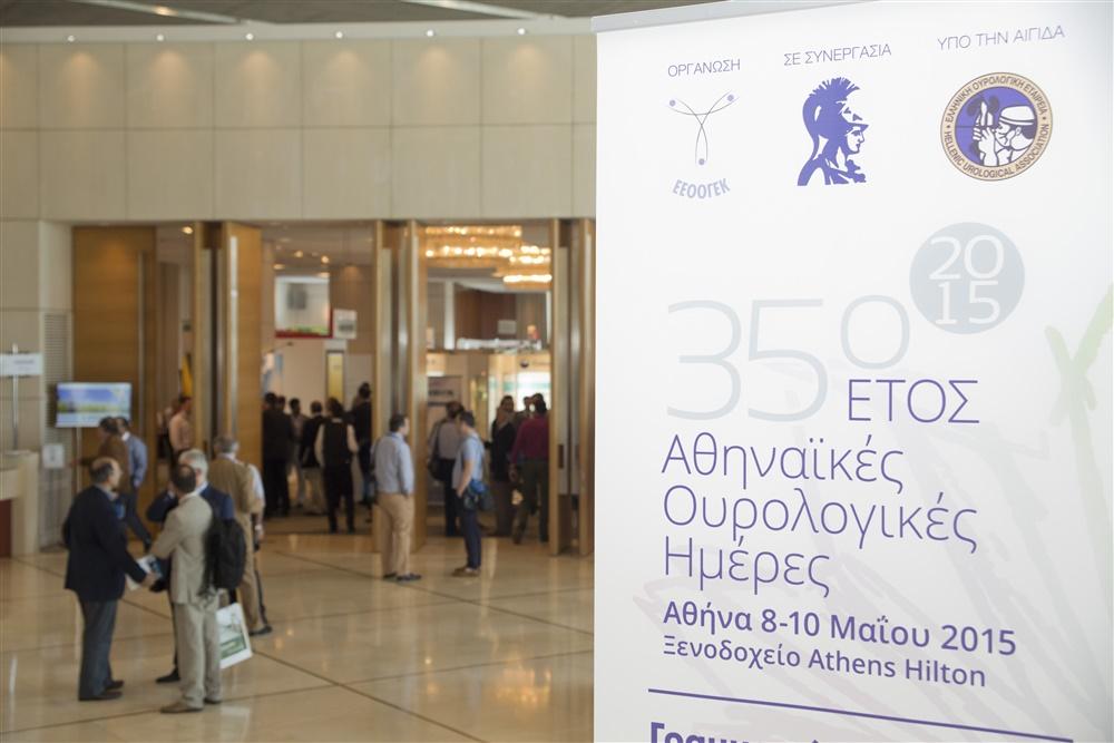 ATHENIAN URO DAYS 8Q8A9942