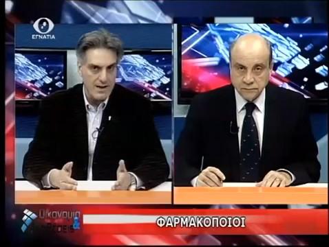 Δ.Ευγενίδης στην ΕγνατίαTV εφ΄όλης της ύλης 10/03/2016