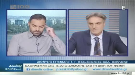 Ο Γραμματέας του ΦΣΘ Δ. Ευγενίδης στην TV100 για τις δράσεις του ΦΣΘ - 7/10/2016