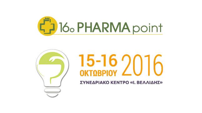 16o PHARMApoint