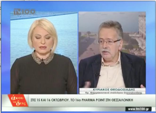 Ο Πρόεδρος του ΦΣΘ Κυρ.Θεοδοσιάδης στην TV100 14/10/2016