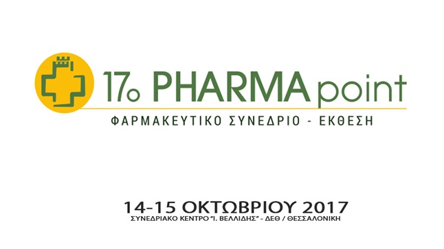 Congresses | 17o Pharmapoint