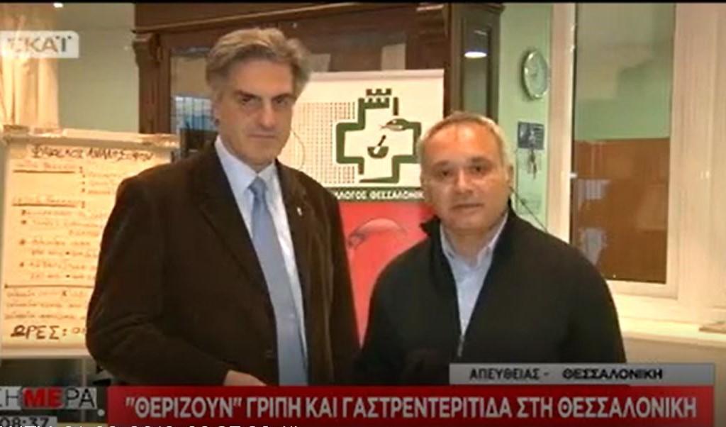 Ο Πρόεδρος του ΦΣΘ Διονύσης Ευγενίδης στον ΣΚΑΙ 15.01.2018